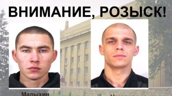знакомства в г михайловка волгоградской области